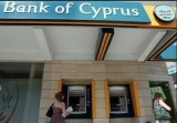 Bank of Cyprus. Foto: Arhivă