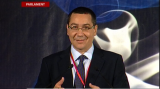 "Victor Ponta, la ""Bucharest Forum 2013"""