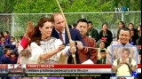 Prinţul William şi ducesa Kate