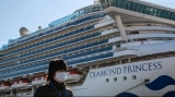 Nava de croazieră Diamond Princess