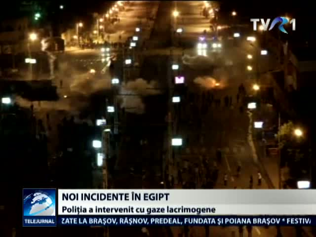 Noi demonstratii si incidente in Egipt