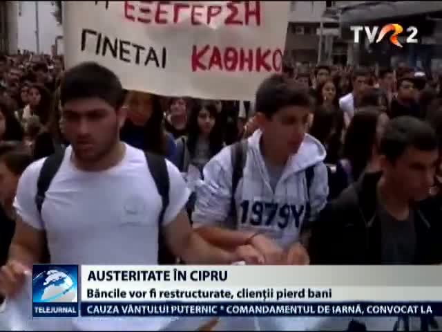 Austeritate in Cipru