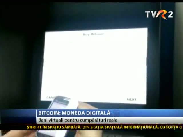 Moneda digitală