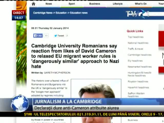 Jurnalism  à la Cambridge