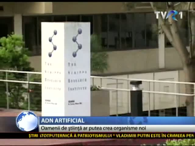 ADN artificial creat în laborator