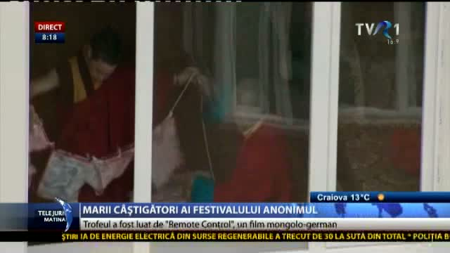 Laureații Anonimul
