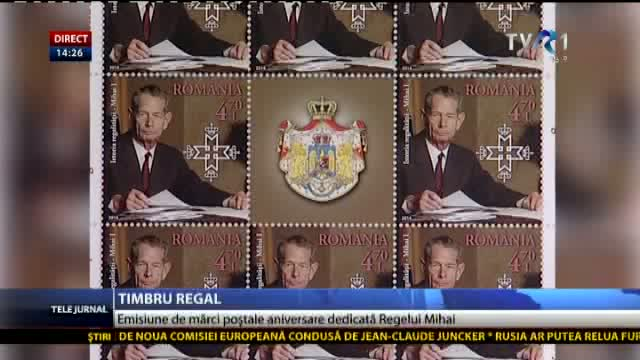 Timbru regal