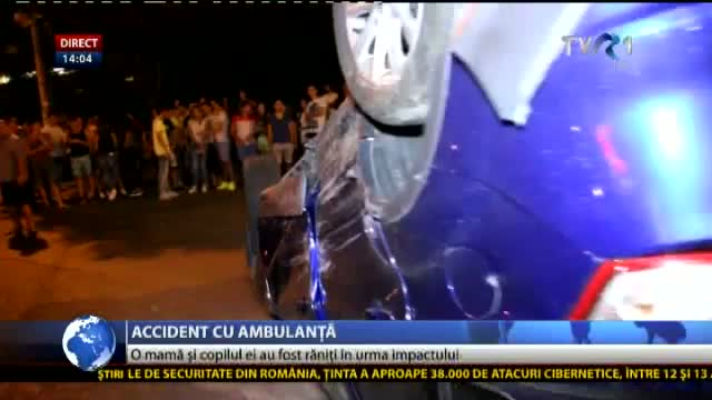 Accident cu ambulanță