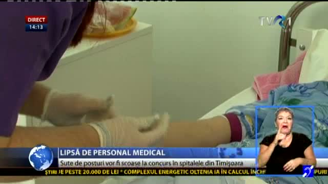 Timișoara, lipsă personal medical