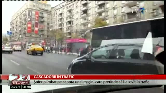 Incident în trafic
