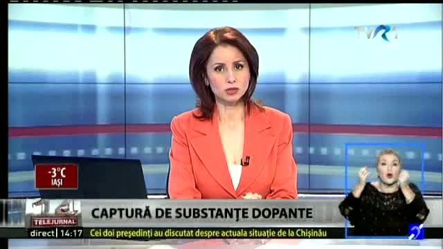 Captură de substanțe dopante