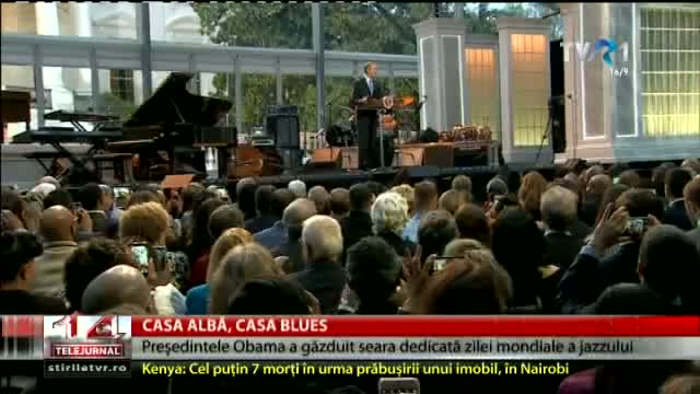 Casa Albă, Casa Blues