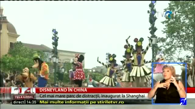 Disneyland în China