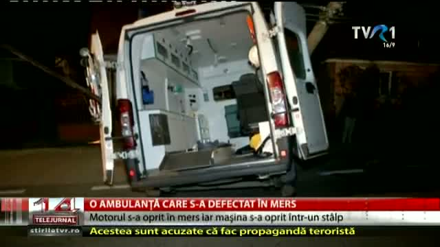 O ambulanță care s-a defectat în mers