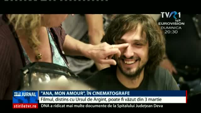 Ana, mon amour, in cinematografe