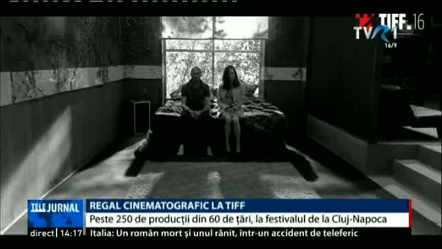 Regal cinematografic la TIFF