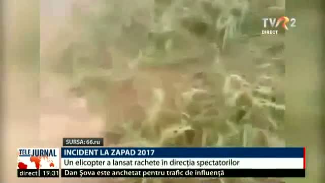 Incident la Zapad 2017