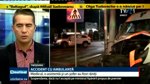 Accident cu ambulanța