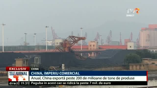 China, imperiu comercial