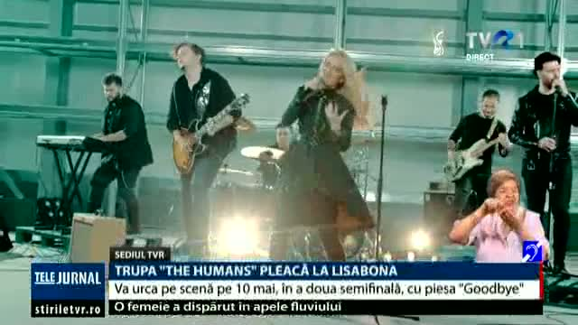 "Trupa ""The Humans"" pleacă la Lisabona"