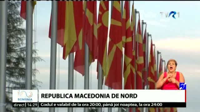 Republica Macedonia de Nord
