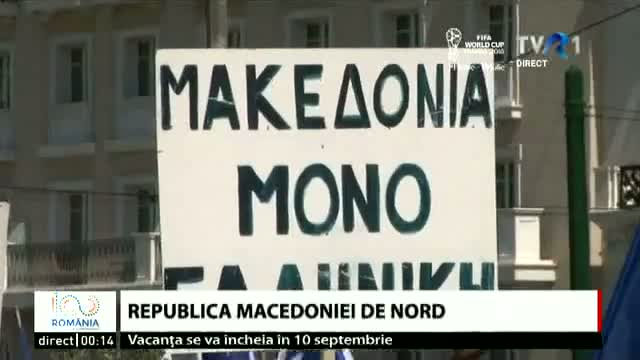 Republica Macedoniei de Nord