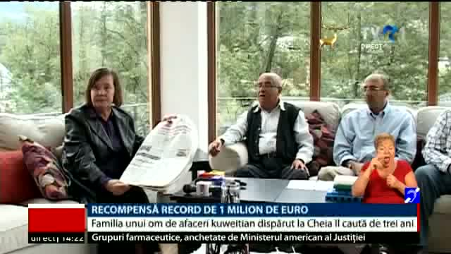 Recompensă record