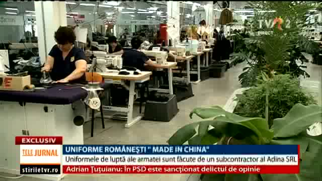 Uniforme românești, Made in China