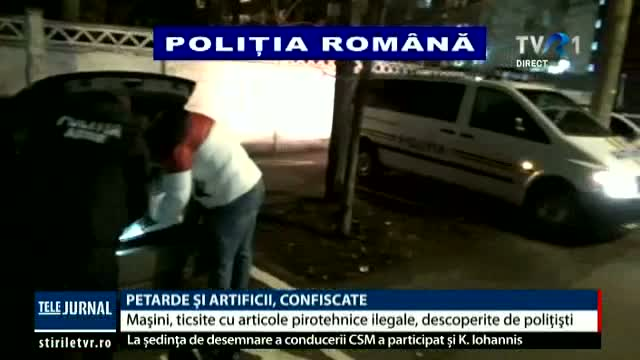 Petarde și artificii confiscate