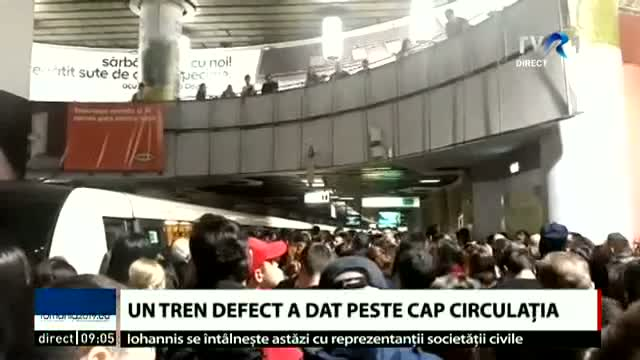 Incidente la metrou