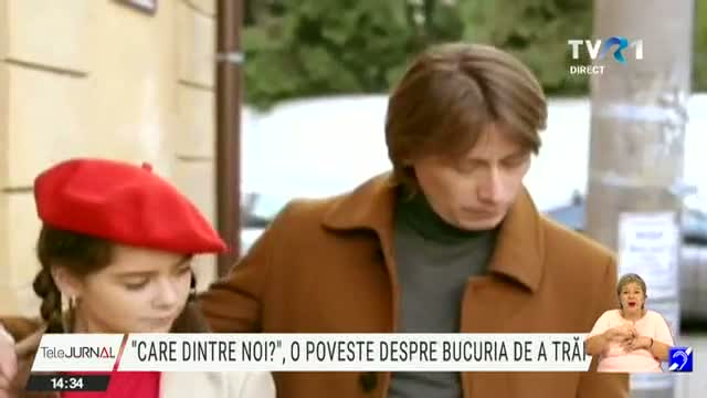 CARE DINTRE NOI - Un film despre viață, de Chris Simion Mercurian