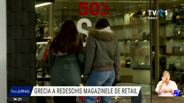 Magazine redeschise in Grecia