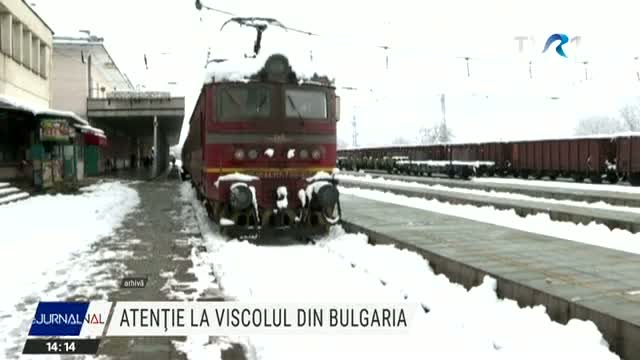 Viscol in Bulgaria